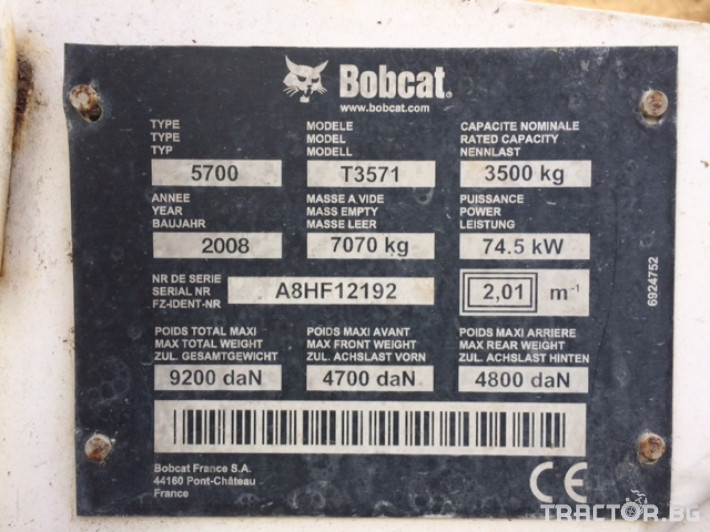 Телескопични товарачи Bobcat T3571 3 - Трактор БГ