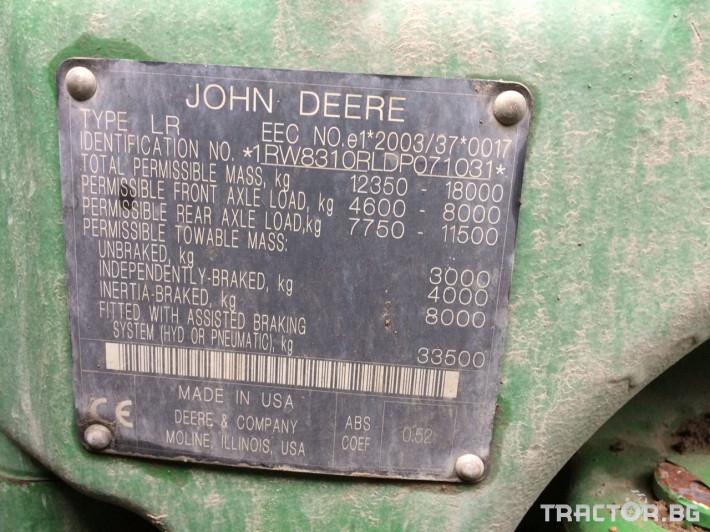 Трактори John-Deere 8310R 6 - Трактор БГ